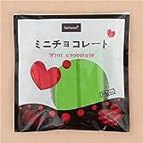 Green chocolate slab cracking squishy by Geiiwoo