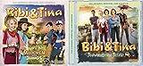 Bibi & Tina - Hörspiele 3+4 zum Kinofilm im Set - Deutsche Originalware [2 CDs]
