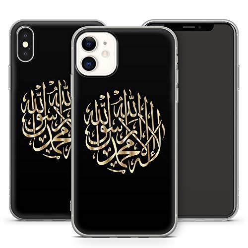 Handyhülle Allah für Apple iPhone Silikon MMM Berlin Hülle Gott Muslim Mecqua Koran Islam Gott, Hüllendesign:Design 6 | Silikon Klar, Kompatibel mit Handy:Apple iPhone 11 Pro Max