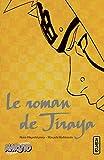 Naruto roman tome