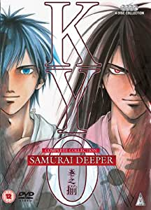Samurai Deeper Kyo Complete Collection [UK Import]