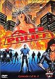 A.D. Police vol. 1 [Francia] [DVD]