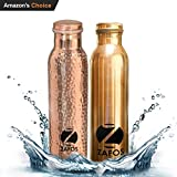 #10: Zafos Pure Copper Plain & Hammered Yoga Water Bottle -600ml (Set of 2), Joint Free & Leak Proof for Ayurvedic Health Benefits
