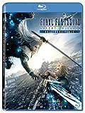 Final Fantasy VII (Final Fantasy VII: Advent Children) (Tchèque version)