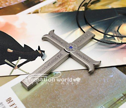 rd cosplay prop%¶ÝÏ% accessory %ÀÞÌÞÙ¸«°Ã%ONE PIECE%ÀÞÌÞÙ¸«°Ã% of (one piece) hawk [night] cross sword necklace silver costume cos tool (japan import) (Mihawk Cosplay Kostüm)