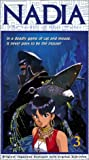 Nadia: Secret of Blue Water 3 [VHS] [Import USA]