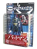 Yamato DC Batman Wave 1 Gotham's Guardian Against Crime Series 6 Inch Tall Action Figure - BATMAN with Batarang and Display Base