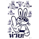 Bunny Fuck STICKER Tuning Racing Motocross Autocollant feuille 27 x 18 cm