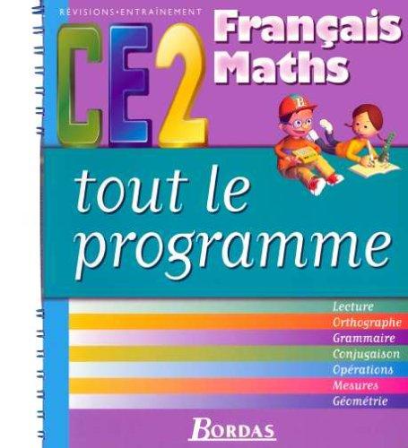 CE2 - Français - Maths - Tout le programme
