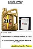 #9: ZIC X9 5W40 API SN FULLY SYNTHETIC VHVI TECHNOLOGY ENGINE OIL - Approvals: Mercedes-Benz 229.51 BMW Longlife-01 VW Standards 502 00 & 505 00 Porsche A40 PSA B71 2296 Renault RN0700 & RN0710 (4 LITER CAN)