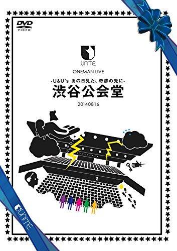 Unite. - Unite.Oneman Live U&U's Ano Hi Mita, Kiseki No Saki Ni Shibuya Kokaido 20140816 [Japan DVD] DCBL-16