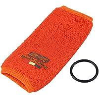 Sanzhileg 1 Set Universal Fire Proof Mugen Tank Reservoir Cover Socks Preventing The Fluid Loss for Honda Acura Civic JDM ANG - Orange