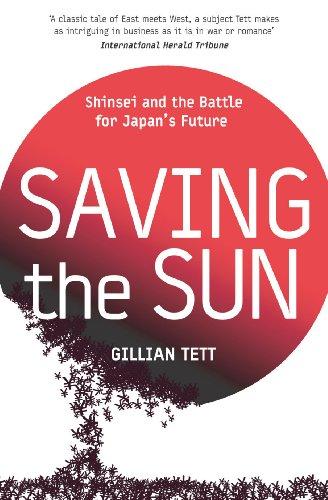 Saving The Sun por Gillian Tett