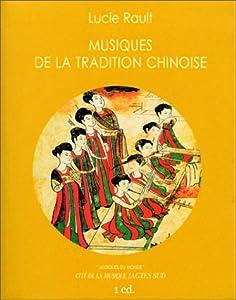 """Afficher """"Musiques de la tradition chinoise"""""""