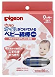 PIGEON Baby Cotton Swab (Made in Japan)
