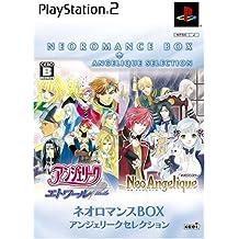 Neo Romance Box Angelique Selection[Japanische Importspiele]