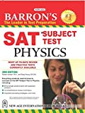 #4: Barron's SAT Subject Test Physics
