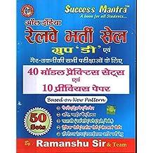 Vashikaran Mantra Telugu Books In Pdf