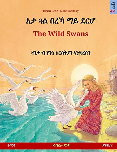 Eta gwal berrekha mai derhå - The Wild Swans. Bilingual children's book based on a fairy tale by Hans Christian Andersen (Tigrinya - English) (Sefa Bilingual Children's Picture Books) Wild Swan