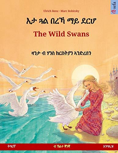 Eta gwal berrekha mai derhå - The Wild Swans. Bilingual children's book based on a fairy tale by Hans Christian Andersen (Tigrinya - English) (Sefa Bilingual Children's Picture Books) - Wild Swan