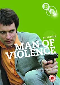 Man of Violence  (aka Moon) [DVD]