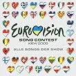 Eurovision Song Contest - Kiev 2005