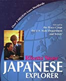 Rosetta Stone Japanese Explorer (PC/Mac)