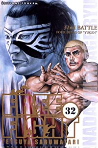 Free Fight Edition simple Tome 32
