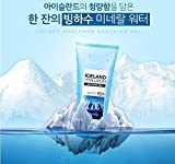 Best Secret Body Whitening Creams - Shoppy shop SECRET KEY Iceland Hyaluron Soothing Gel Review