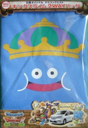 dragon-quest-slime-king-2way-bag-japan-import-by-nissan