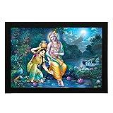 Delight Krishna Panghat Digital Printed ...