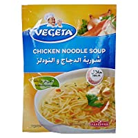 Vegeta Chicken Noodle Soup - 60 gm