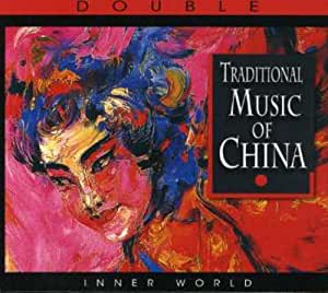 Musique Traditionnelle De Chine