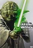 Star Wars Prequel Trilogy - The Phantom ...
