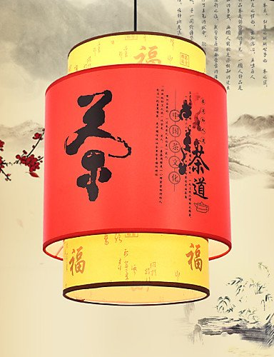 SWENT Moderne einfache/Retro/LED-pendelleuchten 20 * 30 cm Single Head Mahlzeiten Kronleuchter Droplight Archaize Restaurants Teehaus kleine LED-Lampe, 115V, 6. - 115v Single