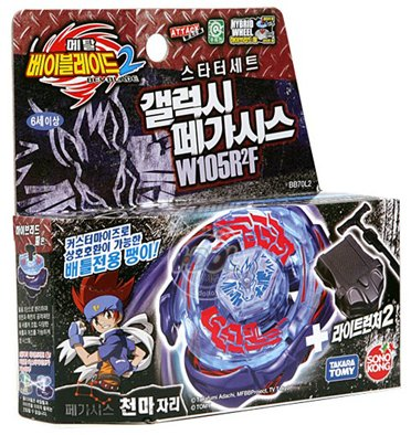 Toupie beyblade neuve officiel Galaxy Pegasus + Light Launcher 2 de Takara Tomy/Sono Kong