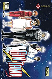 Gintama Edition simple Tome 36