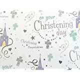 Christening Gift Wrap for a Baby Boy or Girl. High Quality Wrapping Paper.(4 Sheets)