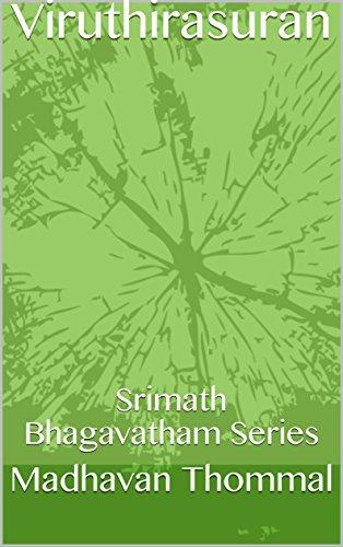 Viruthirasuran: Srimath Bhagavatham Series (SBMP Book 78) (Tamil Edition) por Madhavan Thommal