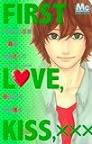 FIRST LOVE, KISS, xxx (Margaret Best Selection) (Margaret Comics) (2011) ISBN: 4088466144 [Japanese Import]