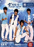 Fahrenheit (CD+DVD)