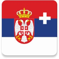Beginner Serbian
