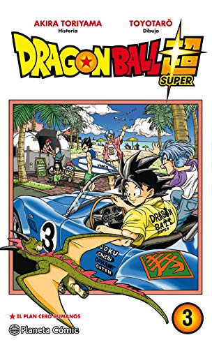 Dragon Ball Super nº 03: El Plan Cero Humanos (Manga Shonen)