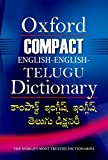 Oxford Compact English-English-Telugu Dictionary