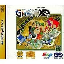 Grandia Memorial Package [Japan Import]