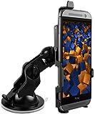 mumbi KFZ Halterung HTC One M8 / M8s Autohalterung VibrationsFREI / 90° QUERBetrieb möglich