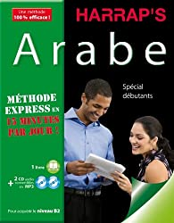 HARRAP'S METHODE EXPRESS ARABE LIVRE + 2 CD