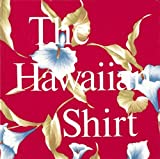 The Hawaiian Shirt (Recollectibles) by H.T. Steele (1991-01-01)