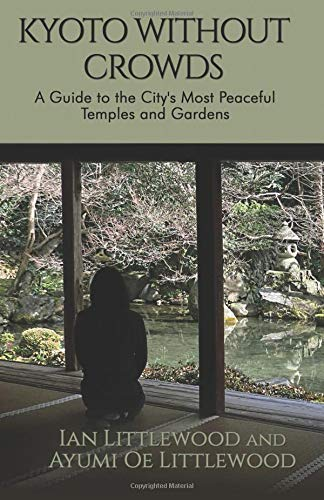 Ruhiger Garten (Kyoto Without Crowds: A Guide to the City's Most Peaceful Temples and Gardens)