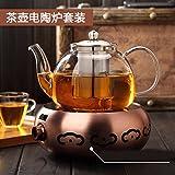 bollitore Teiera ispessita tè di vetro con resistente al calore grande capacità in acciaio inox tè perdita di vetro pentola, 1200 Pot + fornello elettrico ceramica